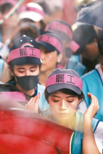 長榮航空罷工后續:32名空服員要求工會歸還證件