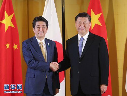 習近平會見日本首相安倍晉三