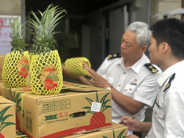 總重19.7噸 廈門海關助力臺灣水果香飄大嶝市場