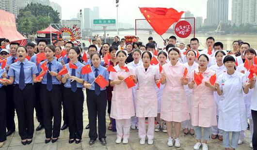 閩江畔唱響《歌唱祖國》 獻禮新中國70周年華誕