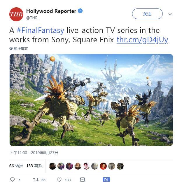 索尼史克威爾打造《最終幻想》真人實景電視劇