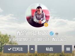 譯制導演楊波暗示《名偵探柯南:紺青之拳》配音工作即將開始