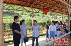 光澤舉辦2019夏季旅游景點推介會