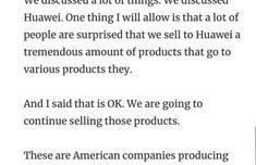 特朗普允許美國公司向華為出售零件詳細情況 美國服軟了嗎?