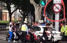 哈登騎電動車被交警抓什么情況?哈登騎電動車被交警抓事件始末