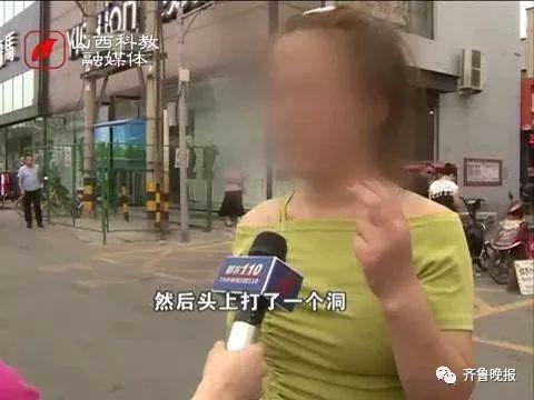 拒加微信遭暴打事件始末 女子深夜街頭拒加微信遭男子暴打