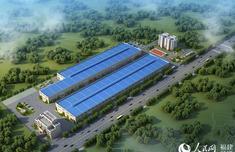 福建福州濱海新城18個重大項目集中開工 總投資226.1億元