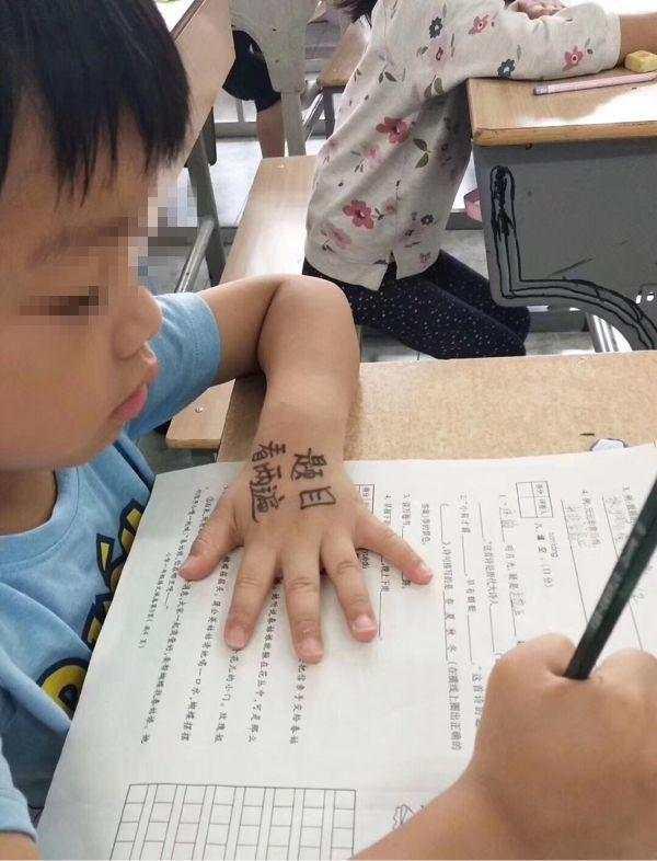 小學生版岳母刺字怎么回事 小學生刺的什么字為什么要刺