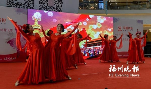 福州广场舞大赛收官 烟山之缘舞蹈队收获两冠军