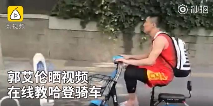 郭艾伦教哈登骑车 网友:没戴头盔小心被抓
