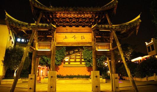 夜游福州上下杭:于闹市中觅一处恬静