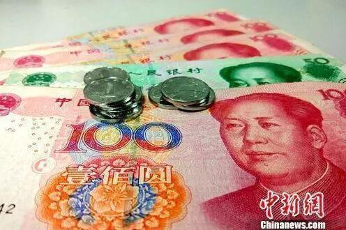 資料圖:人民幣。<a target='_blank' href='http://www.chinanews.com/' ><p  align=