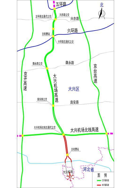 北京新机场完工详细新闻简介?大兴机场高速建成通车全程只需10元