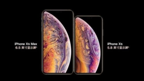 中国版iPhone