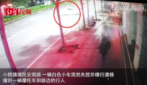 中山青年飆車致死