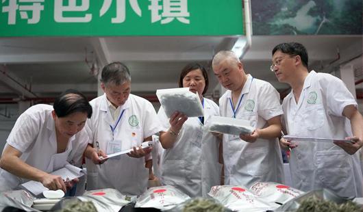 福鼎舉辦福鼎白茶小鎮(點頭)第二屆民間斗茶賽