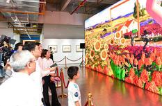 """福州首届数字文化艺术节开幕 观众可""""走""""入画中"""