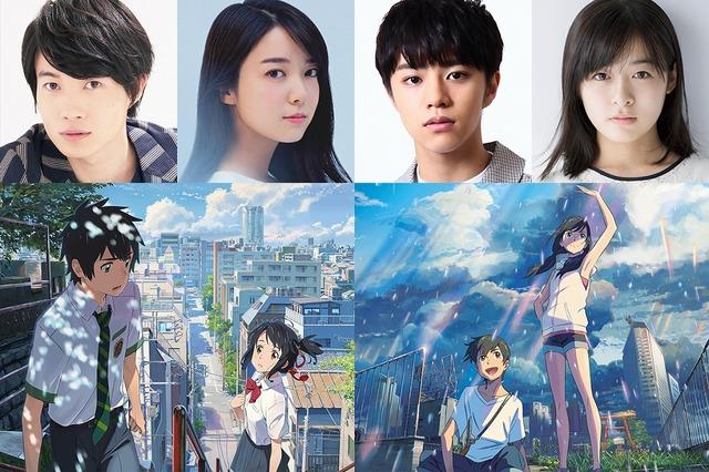新海誠新片《天氣之子》7月19日公映 開場片段公布