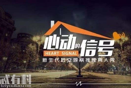 心动的信号2主题曲叫什么谁唱的 心动的信号歌词先容在那边听