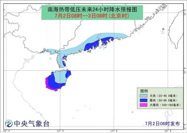 台风木恩最新实时路径图!4号台风木恩将登陆海南 深圳台风预警最新消息 (2)