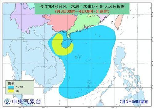 今年首个登陆台风木恩最新消息 台风木恩实施路径及详细情况