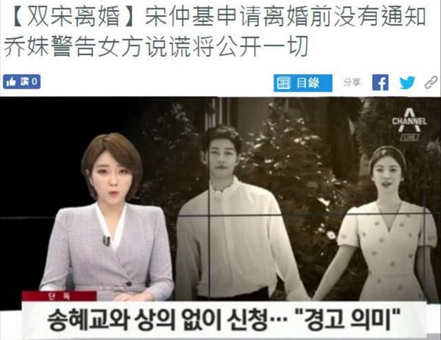 韩网泄露宋慧乔出轨细节,宋仲基在家中装监控抓到乔妹两次