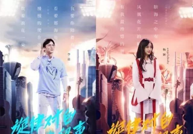 范冰冰李晨分手,《跑男》之后发布新海报,上面的文字引发争议