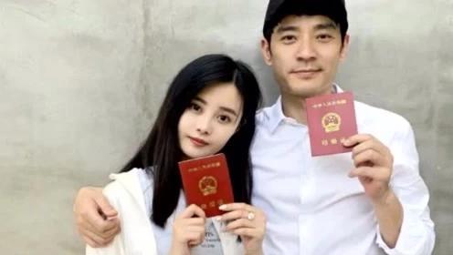 李光洁宣布二婚喜讯