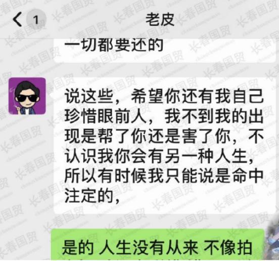 赵本山弟子被曝婚内出轨,转移个人财产拒给妻儿生活费