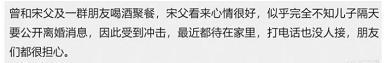 韩媒爆料,宋仲基宣布离婚并未提前告知父亲,宋父几近崩溃失联