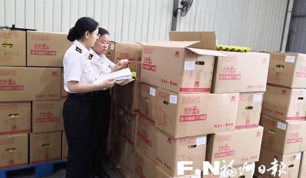 福州关区首次出口鲜鸡蛋 从装货到抵达香港仅用17小时