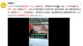 日本超强暴雨86万人避难怎么回事 日本暴雨有多大