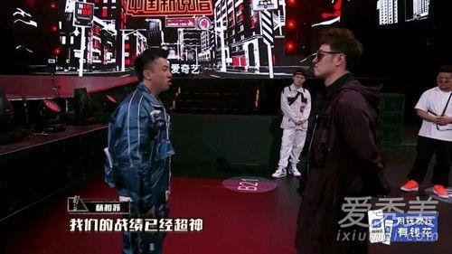 everybody在你头上暴扣是什么意思 中国新说唱第二季好看吗