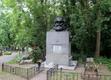 馬克思墓用二維碼什么情況 馬克思墓中文二維碼近日推出