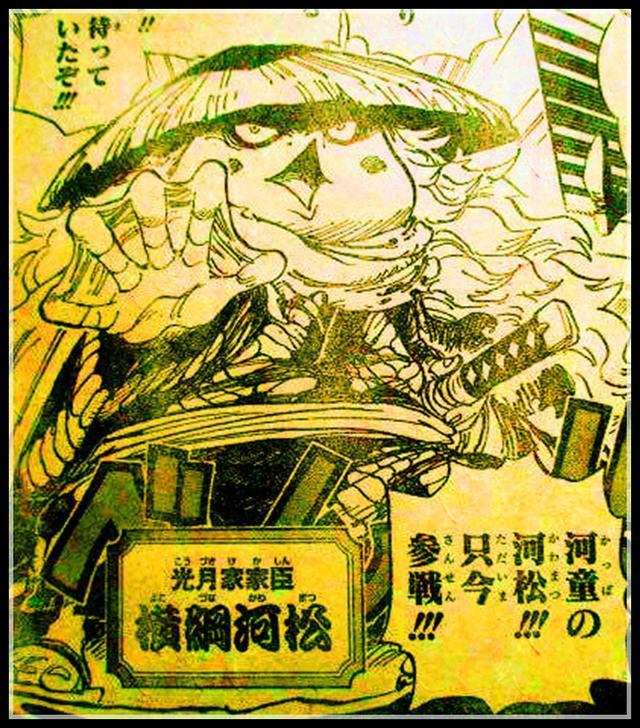 海贼王948话情报图:河松真实模样很可爱,小菊承认是女装大佬
