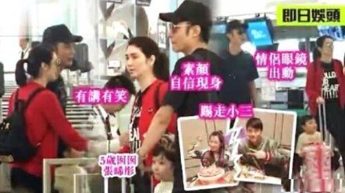 洪欣张丹峰美国度假 一家三口逛超市画面很温馨