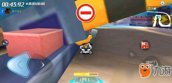 跑跑卡丁车手游香蕉车如何强化加点 香蕉车强化加点方法
