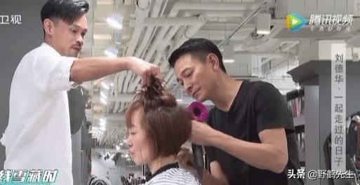 刘德华为鲁豫剪发是哪个节目 刘德华为什么要为鲁豫剪发?