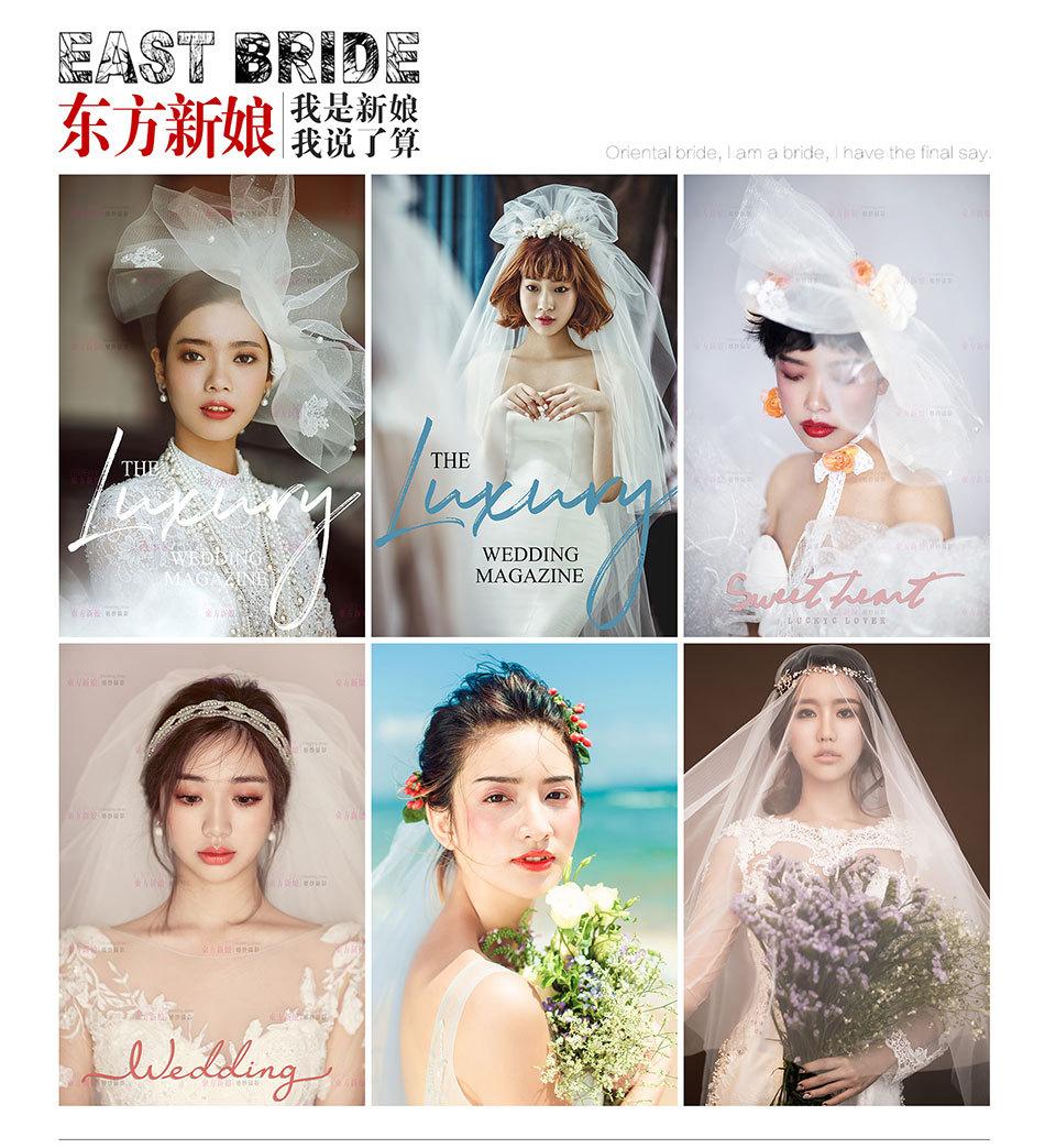 如何保持完美新娘妝?幾個技巧避免脫妝