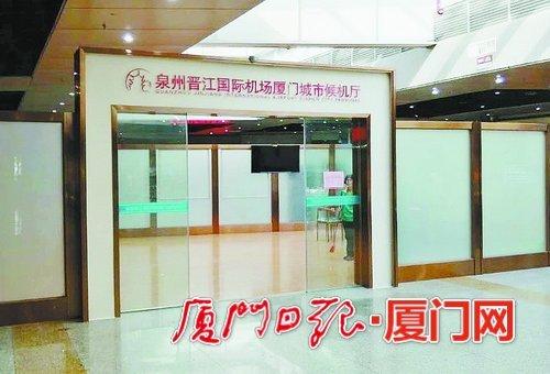 好消息!廈門梧村汽車站能坐機場大巴 還能辦登機牌