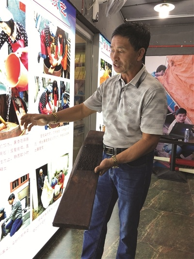 漳州傳統木帆船薯莨染帆技藝展示館揭牌