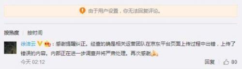 小米回應Mimoji抄襲蘋果:運營團隊上傳出錯