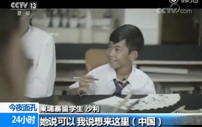 网红男孩来华留学什么情况 柬埔寨男孩沙利为何走红网络