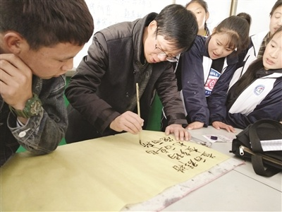 春風吹綻桃李花 漳州支援西藏昌都教育事業