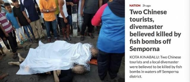 馬來西亞非法炸魚致兩中國游客遇難,遇難的中國游客是誰