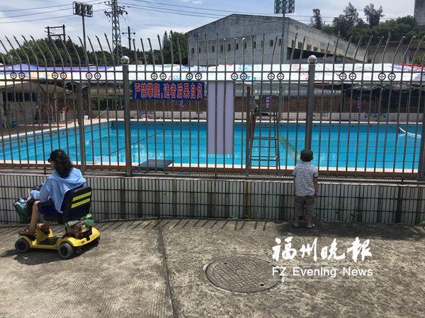 福州两兄弟结伴去泳池游泳 9岁哥哥不幸溺水身亡