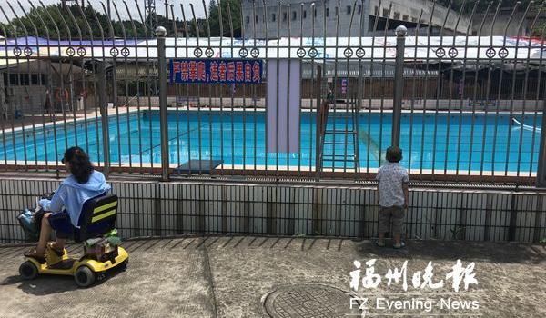 福州兩兄弟結伴去泳池游泳 9歲哥哥不幸溺水身亡