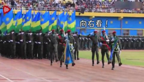 卢旺达阅兵喊中文什么情况?卢旺达阅兵喊中文原因是什么