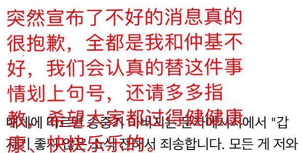 宋仲基爸爸发声 首谈双宋离婚事件表示自己十分抱歉