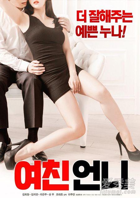 韓國r級限制2019最新 韓國最新女主角超漂亮r級電影前十名
